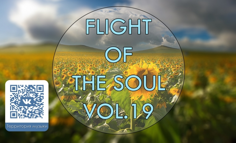 FLIGHT OF THE SOUL VOL.19