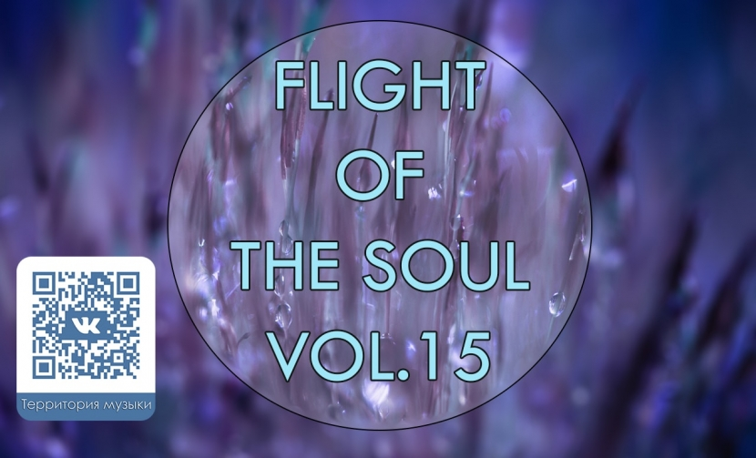 FLIGHT OF THE SOUL VOL.15