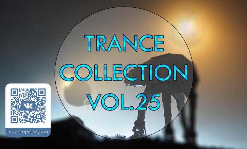TRANCE COLLECTION VOL.25