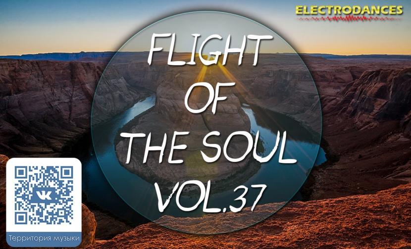 FLIGHT OF THE SOUL VOL.37