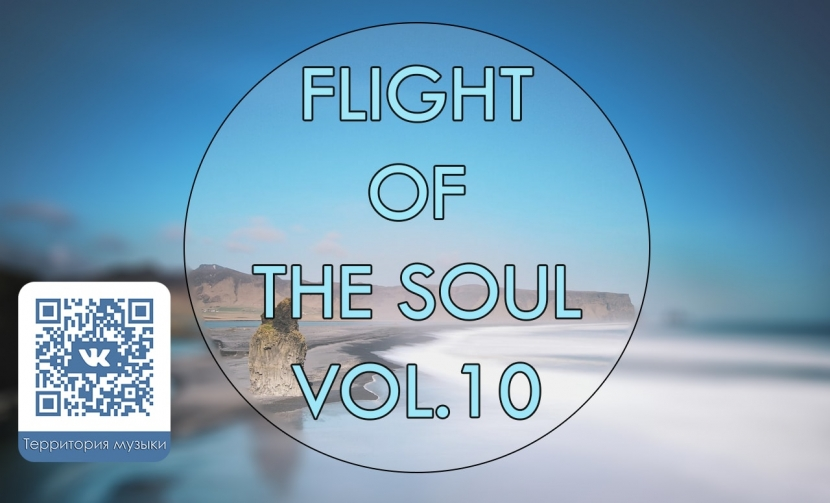 FLIGHT OF THE SOUL VOL.10