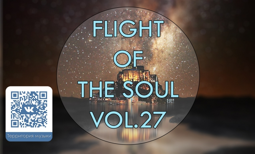 FLIGHT OF THE SOUL VOL.27
