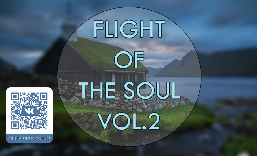 FLIGHT OF THE SOUL VOL.2