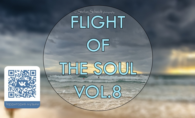 FLIGHT OF THE SOUL VOL.8