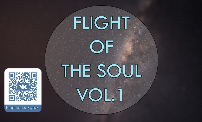 FLIGHT OF THE SOUL VOL.1