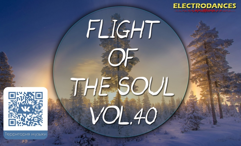 FLIGHT OF THE SOUL VOL.40