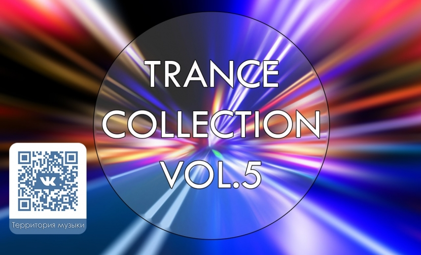 TRANCE СOLLECTION VOL.5