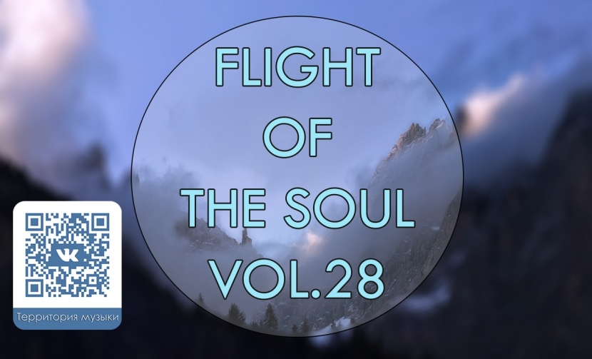 FLIGHT OF THE SOUL VOL.28