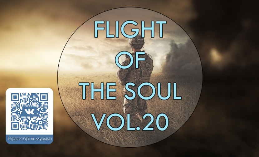 FLIGHT OF THE SOUL VOL.20