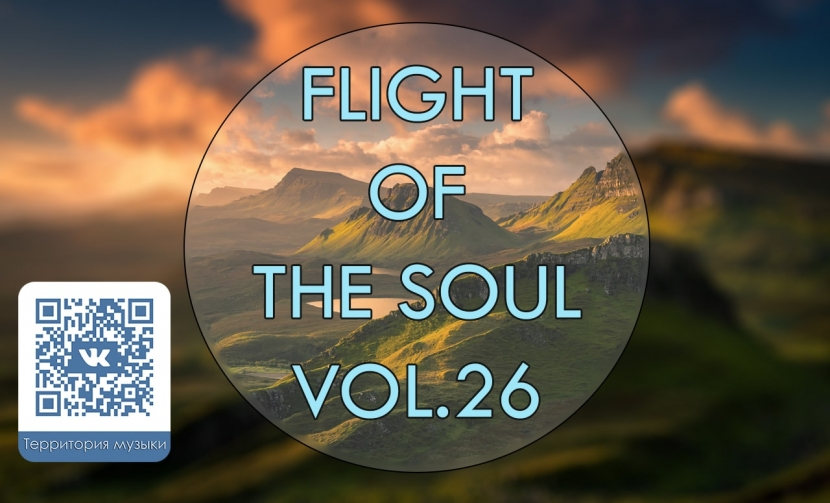 FLIGHT OF THE SOUL VOL.26