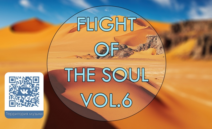 FLIGHT OF THE SOUL VOL.6