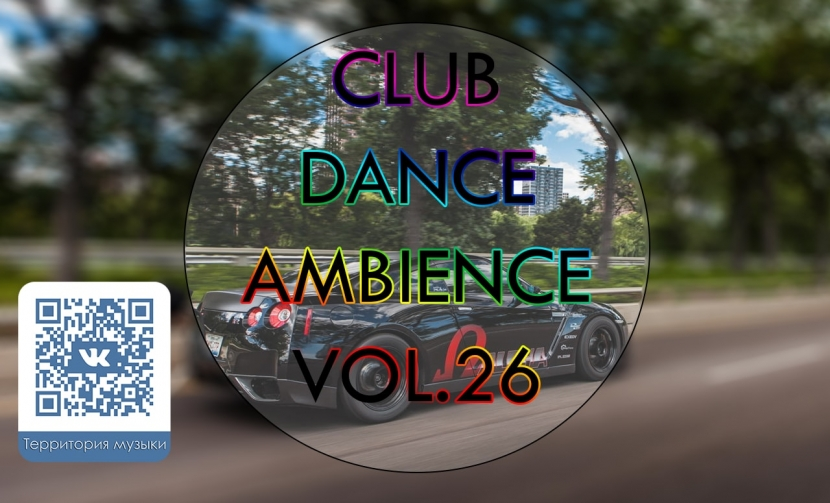 CLUB DANCE AMBIENCE VOL.26