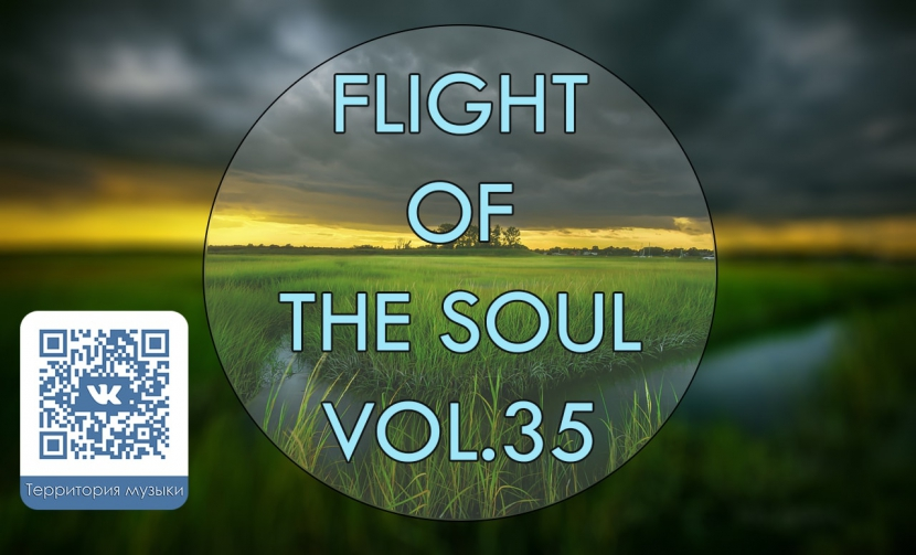 FLIGHT OF THE SOUL VOL.35