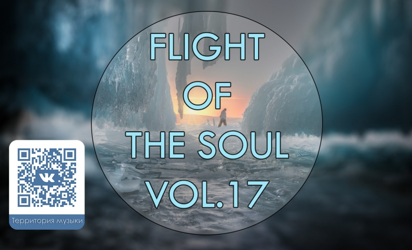 FLIGHT OF THE SOUL VOL.17