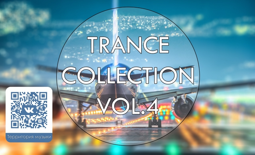TRANCE СOLLECTION VOL.4