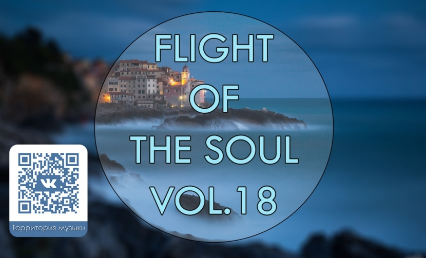 FLIGHT OF THE SOUL VOL.18