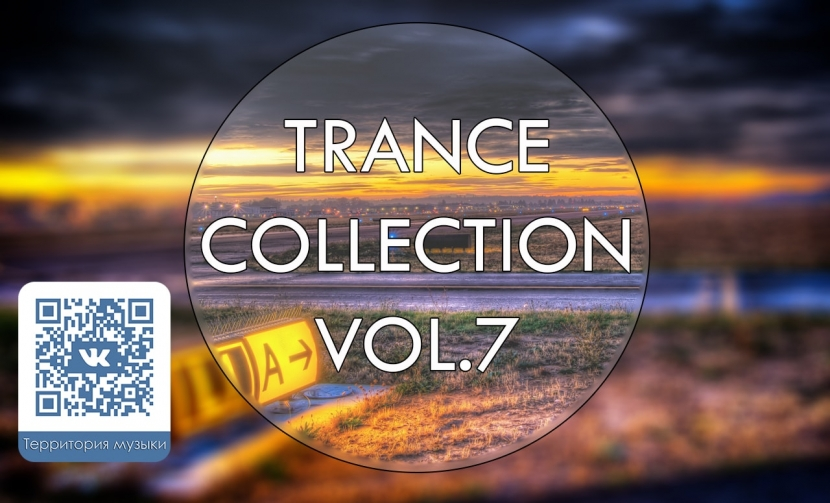 TRANCE СOLLECTION VOL.7