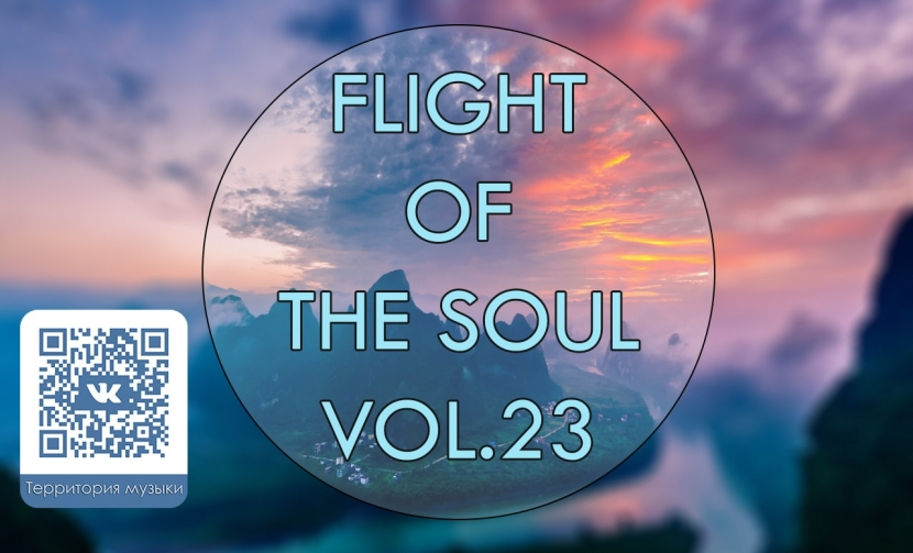 FLIGHT OF THE SOUL VOL.23