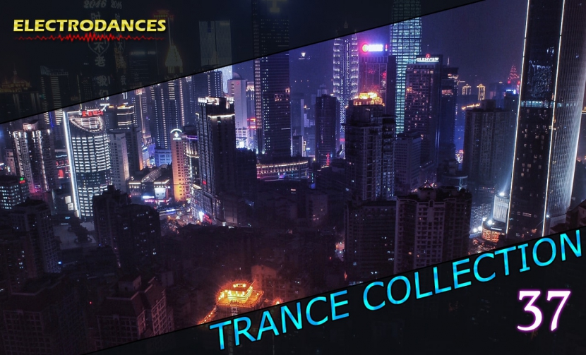 TRANCE СOLLECTION VOL.37