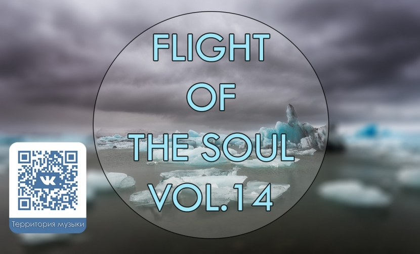 FLIGHT OF THE SOUL VOL.14