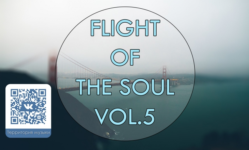 FLIGHT OF THE SOUL VOL.5