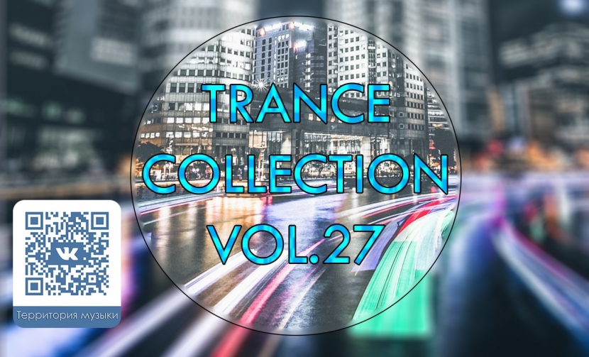 TRANCE СOLLECTION VOL.27