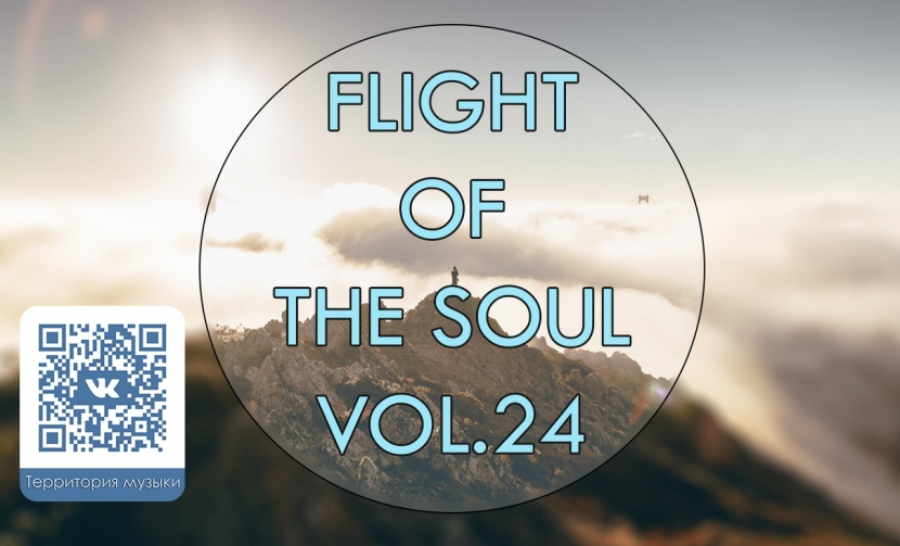 FLIGHT OF THE SOUL VOL.24