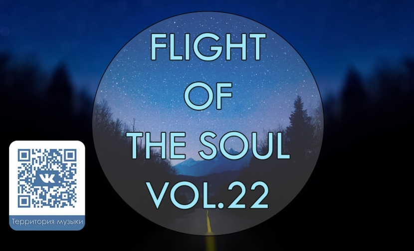 FLIGHT OF THE SOUL VOL.22