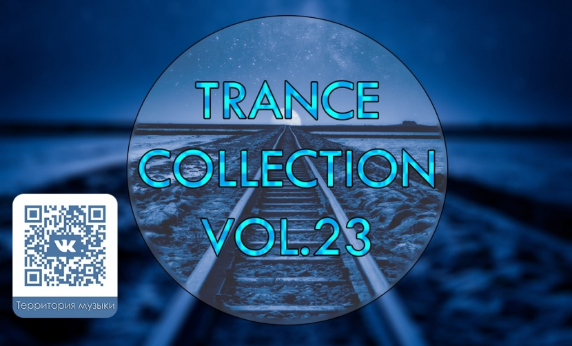TRANCE СOLLECTION VOL.23