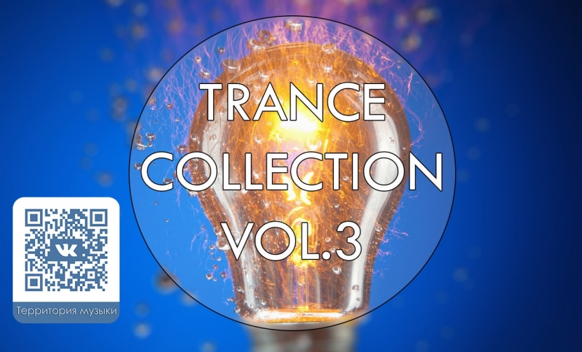 TRANCE СOLLECTION VOL.3