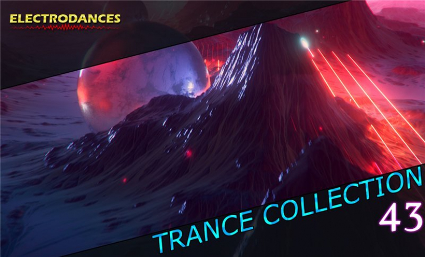 TRANCE СOLLECTION VOL.43