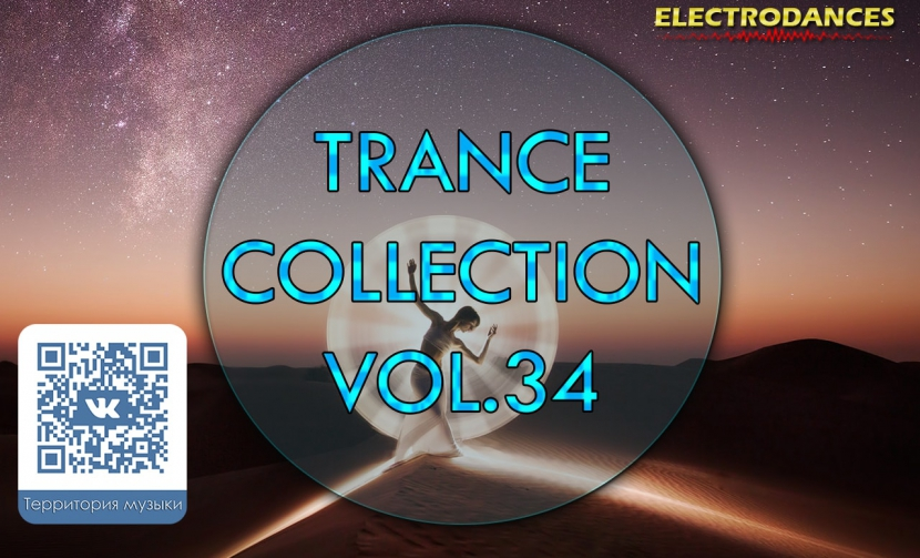 TRANCE СOLLECTION VOL.34