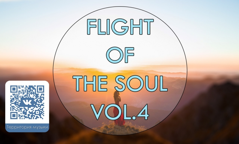 FLIGHT OF THE SOUL VOL.4