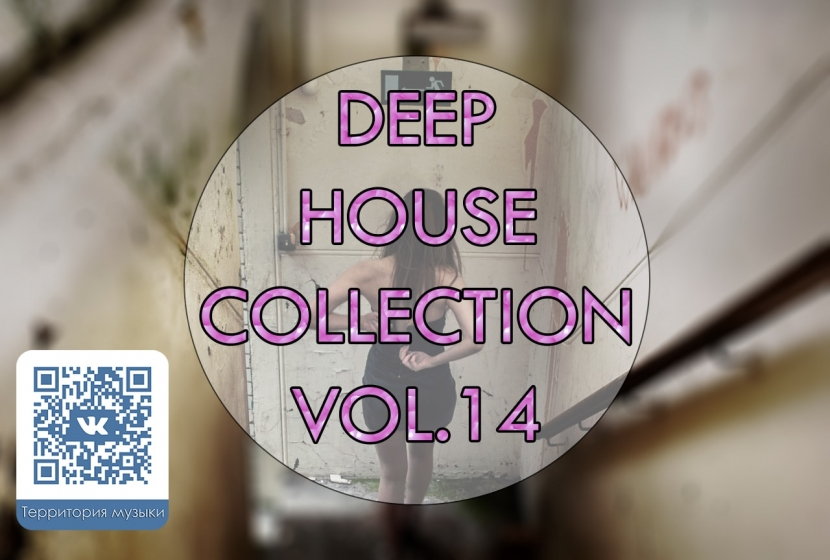 DEEP HOUSE COLLECTION VOL.14