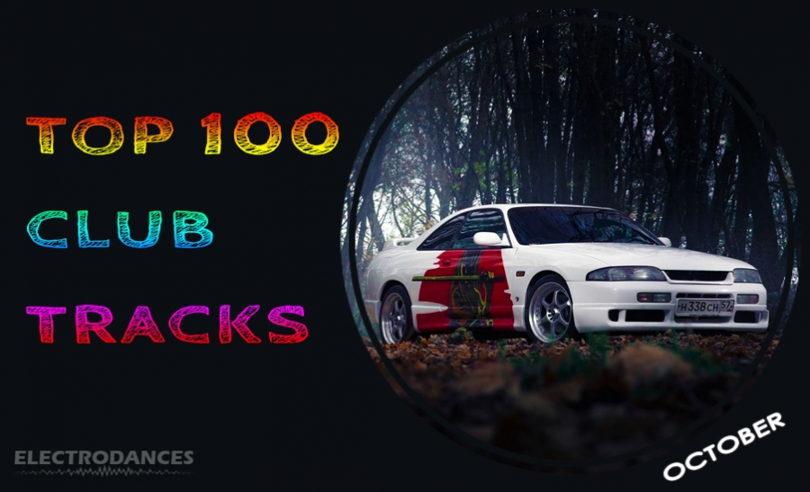 TOP 100 Club Tracks (October)