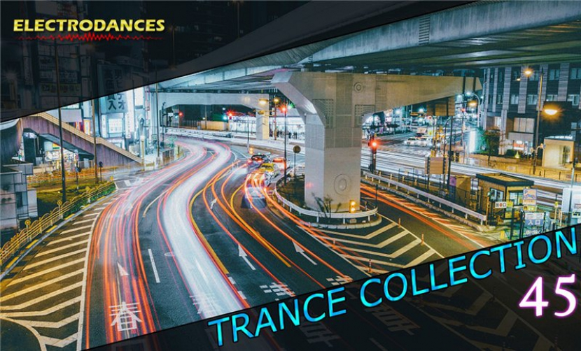 TRANCE СOLLECTION VOL.45