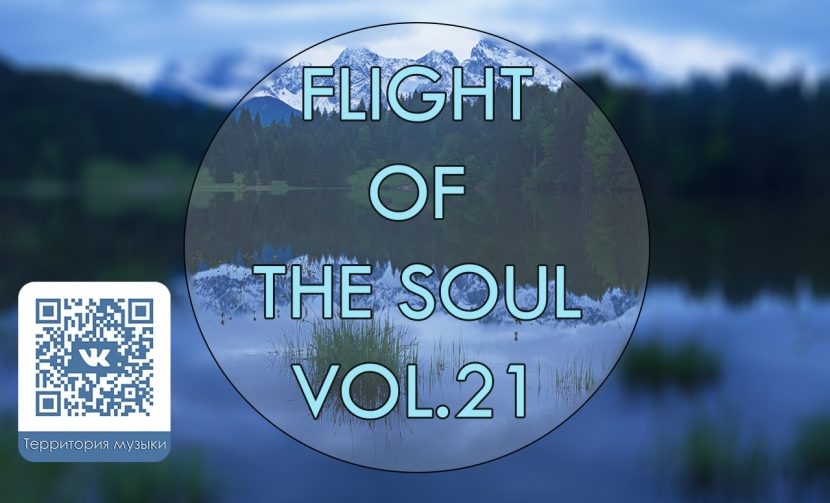 FLIGHT OF THE SOUL VOL.21