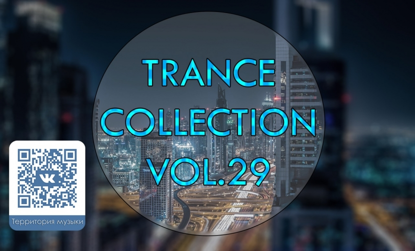 TRANCE СOLLECTION VOL.29