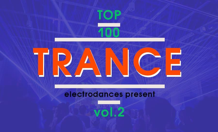 Транс вокал лучшее - TOP 100 TRANCE TRACKS VOL.2