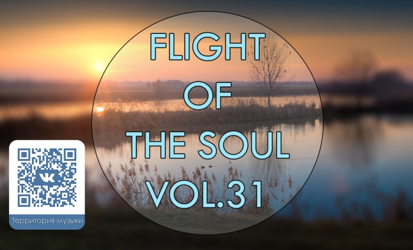 FLIGHT OF THE SOUL VOL.31