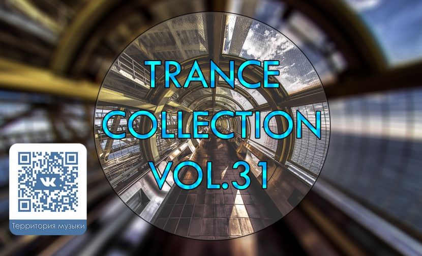 TRANCE СOLLECTION VOL.31