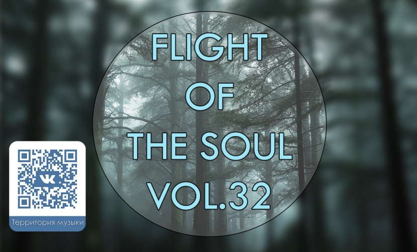 FLIGHT OF THE SOUL VOL.32