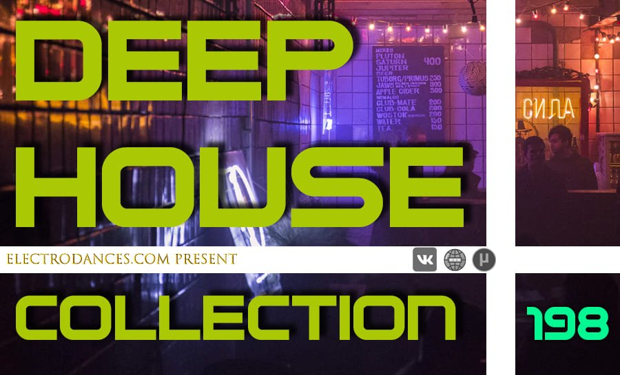 DEEP HOUSE COLLECTION VOL.198