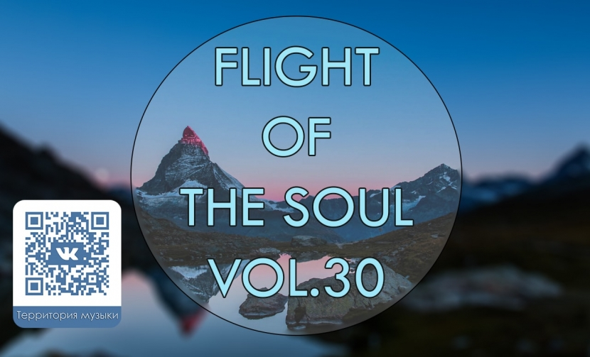 FLIGHT OF THE SOUL VOL.30