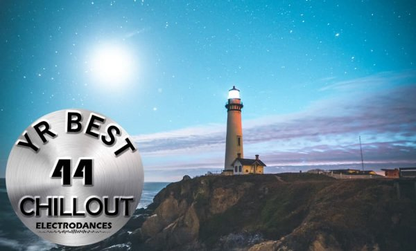 YR Best Chillout vol.44